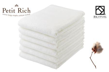 泉州こだわりタオル プチリッチ 超長綿バスタオル6枚セット(カラー:ホワイト)(PRS-B6W)