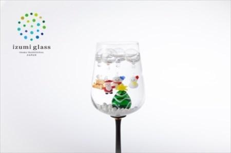 《いずみガラス》 アクアリウム クリスマスセット【AN126】