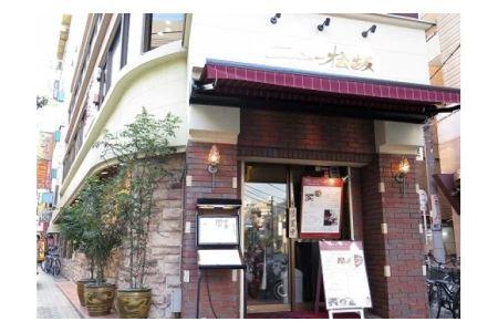 AG-3 ニュー松阪 布施本店 スペシャルペアコースペアお食事券