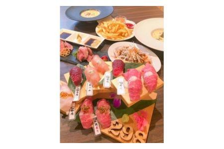 J-1 「肉バル MEAT KITCHEN298」東大阪市特別ディナーコース ペアお食事券