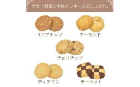 バケツ 型 オリジナル クッキー 詰め合わせ アラカルト_0K02