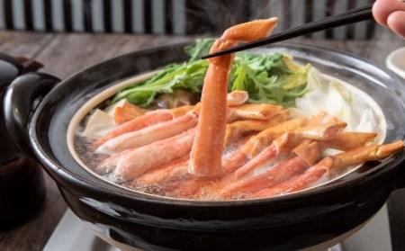 【4】 生ずわい蟹 フルポーション 約500g(約20本)_8814