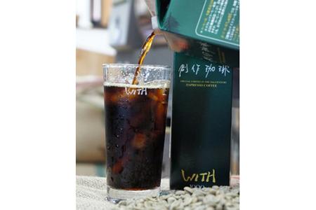 アイスコーヒー4本セット(無糖)_0502