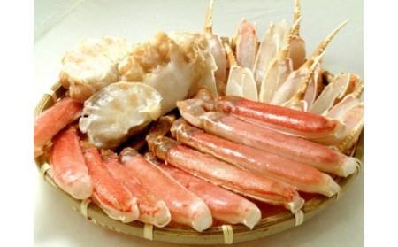 【13】生ずわい 蟹 ハーフポーション 約1.2kg_NA16