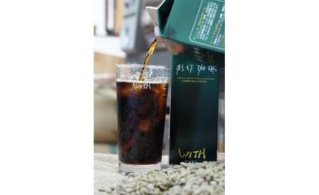 アイスコーヒー12本セット(無糖6本、はちみつ入り加糖6本)_0541