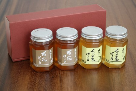 013_001 国産ハチミツ180g 4本セット