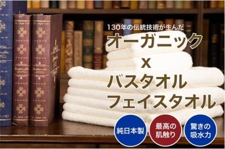 018_005 Raggamuffin(バス・フェイスタオル)~伝説の糸~