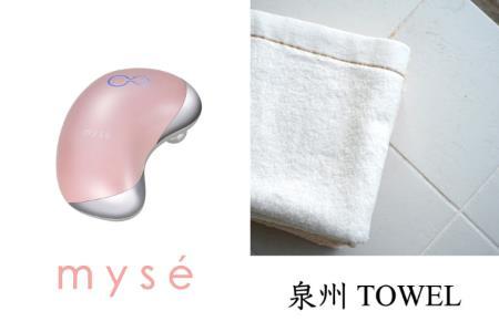 泉州タオル泉州の華織「麗」×myse 「ウェーブスパ」 ピンクセット B6F4H2 (009_135)