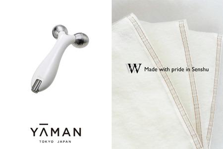 泉州タオル泉州の華織「麗Premier」×YA-MAN TOKYO JAPAN「WAVY」 セット B5F5 (009_144)
