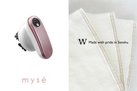 泉州タオル泉州の華織「麗Premier」×myse 「ディープコア」 ピンクセット B2F4 (009_151)