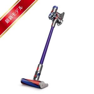ふるさと納税 コードレス 掃除機 スティックタイプ