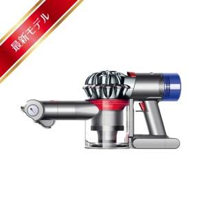ダイソン Dyson V7 Triggerpro ハンディクリーナー HH11 MH PRO