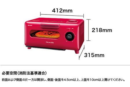 ウォーターオーブン専用機 AX-H2-R (レッド系)