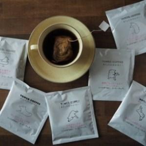 Y011◇カフェインレスコーヒーバッグ 15個