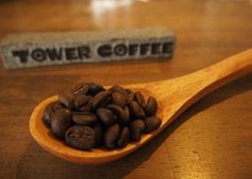 Y013◇コーヒー専門店のスペシャルティコーヒー(粉)