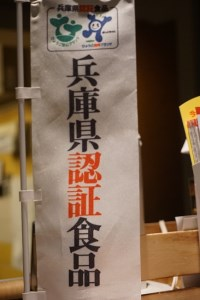 EG06◇【兵庫県認証食品取得】川渕さんちの季節の野菜詰め合わせ(小)