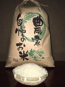 EG08◇【兵庫県認証食品取得】川渕さんちの季節の野菜&米セット