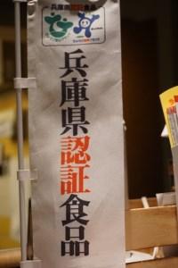 EG09◇【兵庫県認証食品取得】川渕さんちの季節の野菜&るつぼやカレー5個セット