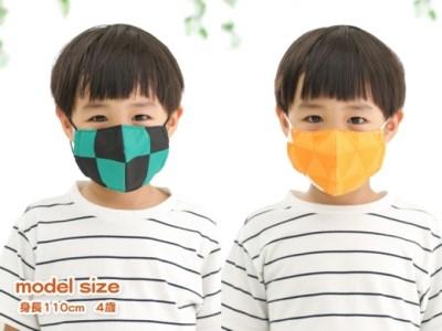 EM13◇かっこいい人気の和柄で作った子供用洗える着物マスク