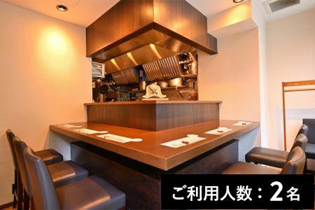YA10◇【日本橋】四季和食 百菜 特産品ディナーコース 2名様(寄附申込の翌月から6ヶ月間有効/30組限定)FN-Gourmet225123