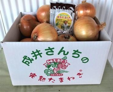 O-23◇成井さんちの完熟たまねぎ(5kg)+完熟たまねぎスープ【令和3年春収穫分】