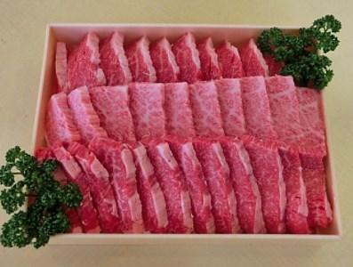 BR03◇特選淡路ビーフ モモバラ焼き肉用1kg