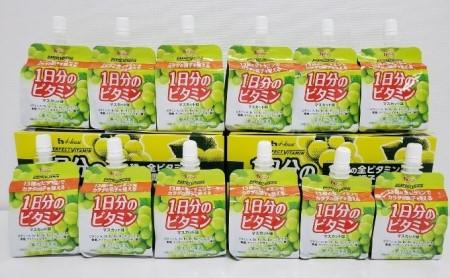 PERFECT VITAMIN1日分のビタミンゼリーマスカット味