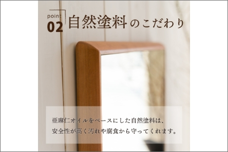 アメリカンチェリー木枠正方形 デザインインテリアミラー