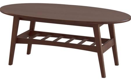 emo.Living Table