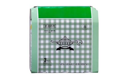 アラジン ガスボンベ《48本》SAG-GB3P