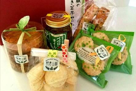 A-4 朝倉山椒の焼き菓子セット  「3,000P」