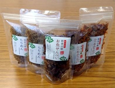 朝倉山椒3種セット  「3,000P」【兵庫県養父市】10,000円