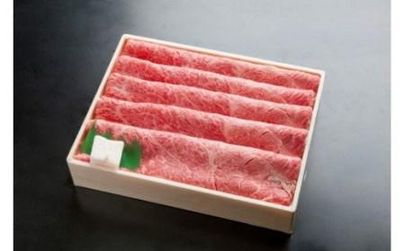 神戸ビーフ すき焼き用 かたもも 500g