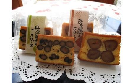 W2 渋川栗と丹波黒豆のテリーヌ