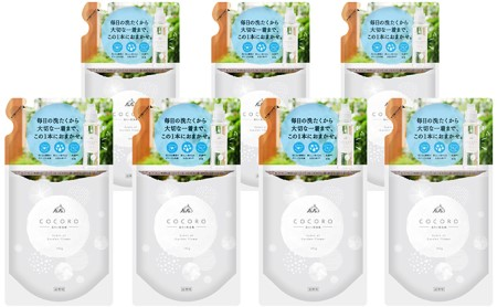 ファーファ ココロ 洗たく用洗剤詰替用7個セット
