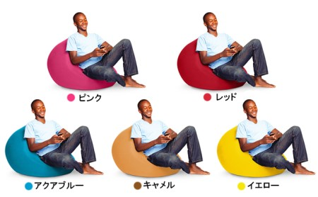 Yogibo Mini(ヨギボーミニ) チョコレートブラウン