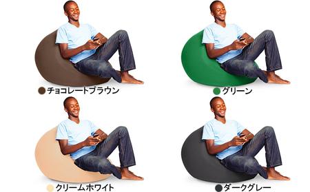 Yogibo Mini(ヨギボーミニ) ダークグレー