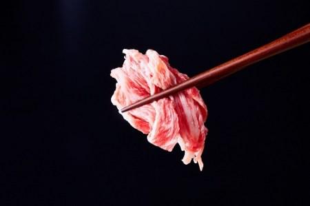 010AA08N.いちかわ精肉店「国産牛切り落とし」1kg