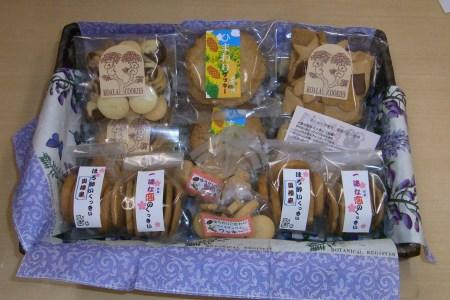 010AD02N.やさしい味のクッキー詰め合わせ
