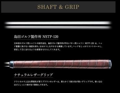 108HB01N.L型パター(ミーリング加工)