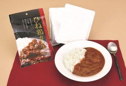 010CL01N.ひねカレー(2パック×3袋)