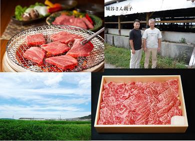 KBS-02 城谷牧場の神戸ビーフ(神戸牛)焼肉用400g