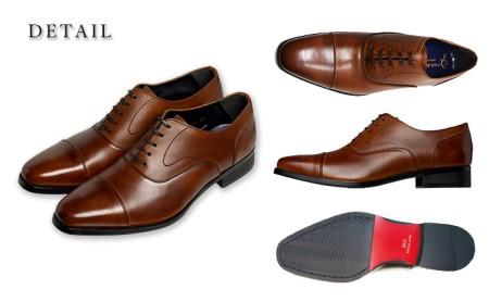 倭イズム 牛革マッケイビジネスシューズ紳士靴YAP600(ブラウン) 25.5cm