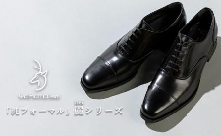 倭イズム 牛革マッケイビジネスシューズ紳士靴YAP600(ブラック) 25.0cm