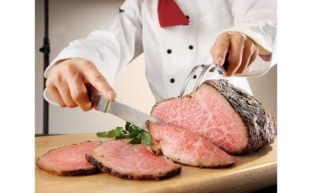 (冷凍)大和榛原牛 ローストビーフ600g