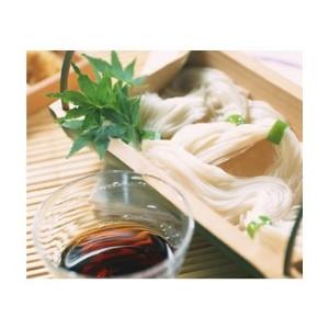 無添加 芳岡の三輪そうめん 2kg / こだわりの天日干し 麺類 素麺 手延べ 奈良県 特産 二昼夜寒作り製法
