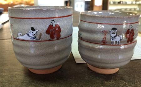 赤膚焼「雪丸湯呑茶碗」夫婦(大・小)セット