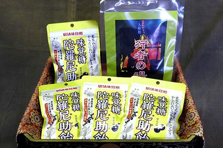 【0602-A18】味覚糖陀羅尼助飴・薬湯行者の湯《㈱藤井利三郎薬房》