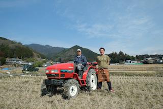 【2901-A18】奉納米吉野大峯ごんげんらいす10kg《水本米穀店》