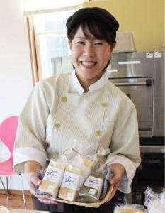結Musubi グルテンフリー プレミアム米粉パン詰め合わせ よくばりセット